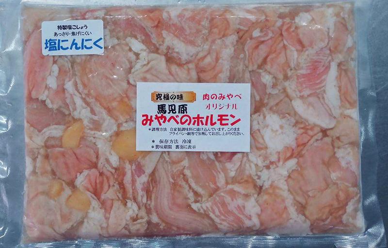 通販・お取り寄せ ホルモン 肉のみやべ